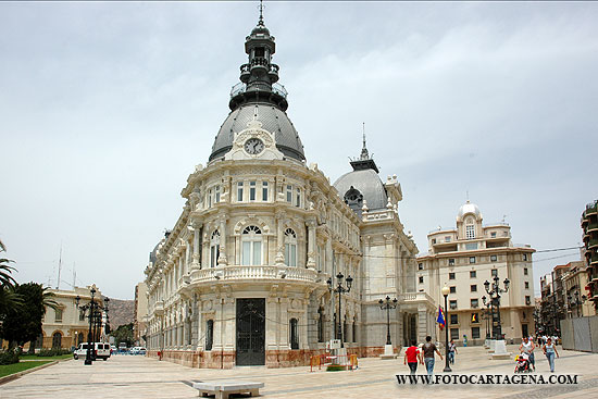 Ayuntamiento cartagena - Paginas amarillas murcia ...
